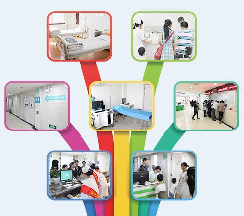 武汉环亚白癜风医院2.jpg