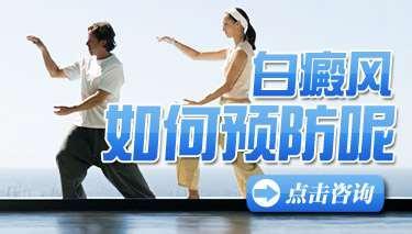 武汉白癜风患者的初期预防护理措施?