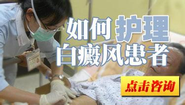 武汉白癜风护理有哪些注意事项呢?